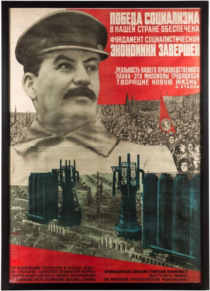 GUSTAV KLUTSIS (LATVIAN-RUSSIAN 1895-1938)  Victory of Socialism in our Country is Guaranteed, 1932