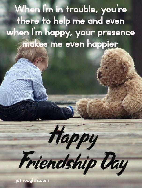 Short And Sweet Friendship Quotes And Messages Friendship Day 2020 In 2020 Cute Friendship Quotes Friendship Quotes Sweet Friendship Quotes