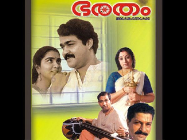 Bharatham: Mohanlal won his first National Award trophy for Best Actor for his performance in Bharatham. He played Gopinathan, who hides his elder brother's death from the family members, in the movie directed by Sibi Malayil and penned by A K Lohithadas. www.chukkuvellam.com | #chukkuvellam