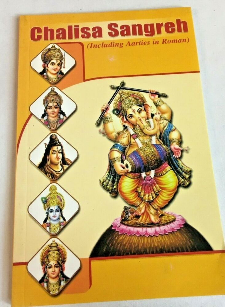 Chalisa Sangreh Hinduism Book Paperback 86 pgs | Hinduism Books