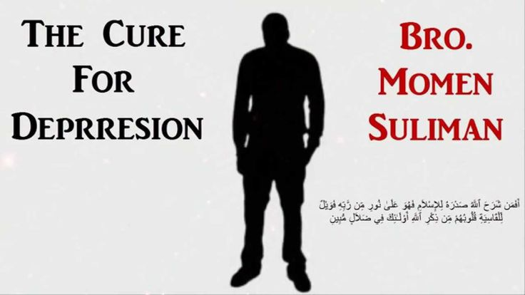 The Cure For Depression Islamic Reminder -   WATCH VIDEO HERE -> http://bestdepression.solutions/the-cure-for-depression-islamic-reminder/      *** how to deal with a partner with depression ***  There Is A Lot Of Ways Dealing With Depression And A Lot Of Ways To Cure It?  The Best medicine my brothers_sisters is… (1) To pray your 5 salat (5 Daily Prayers) no matter what and to pray them on time Try Not To Miss It. (2) Try to...