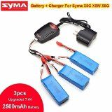 E-wonderful 3pcs 7.4V 2500mAh Upgraded Battery Banana plug + Charger For Syma X8C X8W X8G RC Quadcopter - http://dronesheaven.ianjweboffers.com/e-wonderful-3pcs-7-4v-2500mah-upgraded-battery-banana-plug-charger-for-syma-x8c-x8w-x8g-rc-quadcopter/