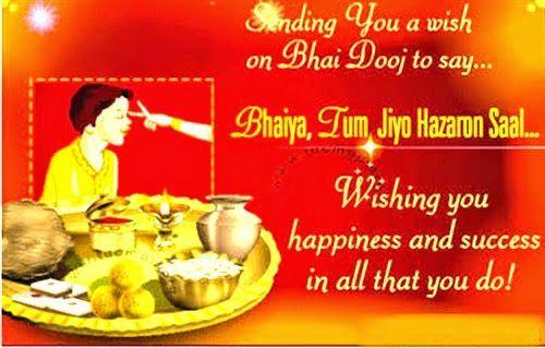 bhaubeej bhai dooj 2015 sms in hindi Marathi English message