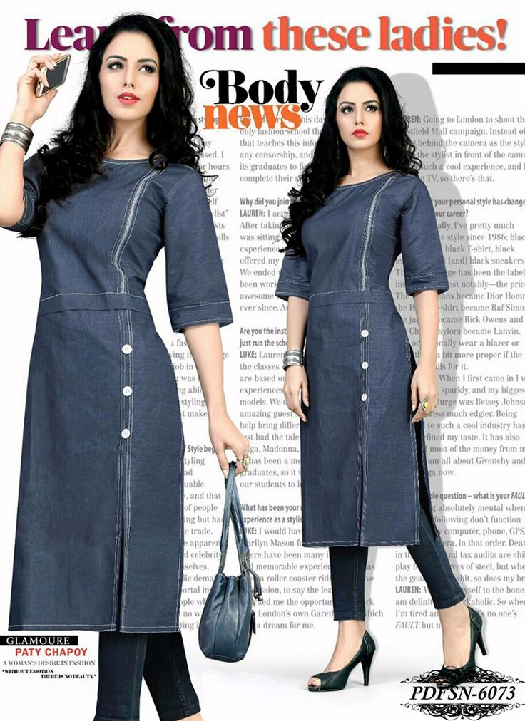 Fusion Denim Winter Kurtis (8 pc catalog)