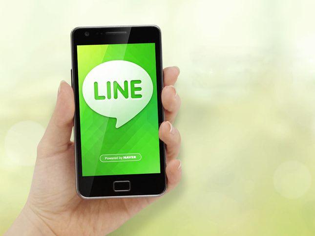 A Whatsapp le ha salido un competidor. El servicio LINE, el cual nos permite no solo enviar mensajes de texto, voz y vídeo sino también realizar llamadas gratuitas.