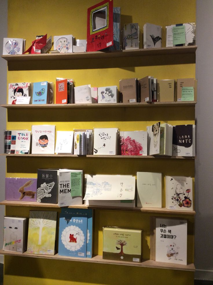 Pan Gongjakso at About Books, independent book market 상상마당 어바웃북스에서 find the monsters!