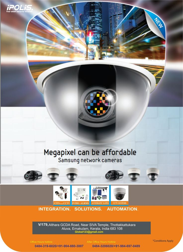 18d4226a8a518a778fe05f2cbe3e3425 best home security system security tips