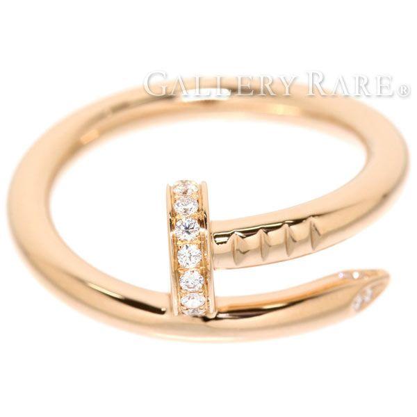 カルティエ リング ジュストアンクル ダイヤモンド K18PGピンクゴールド リングサイズ55 Cartier 指輪 ジュエリー ダイアモンド