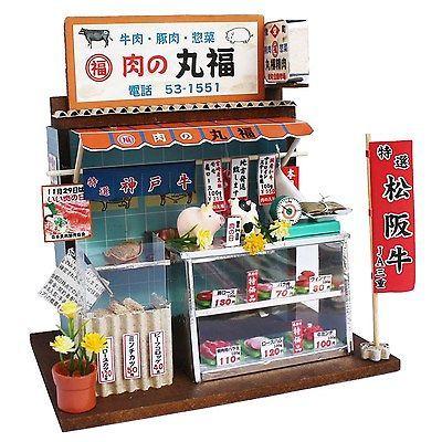 Japanese house model kit
