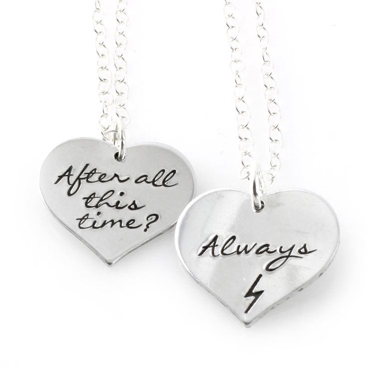 "Harry Potter ""Always"" Friendship Necklace Set - Spiffing Jewelry"