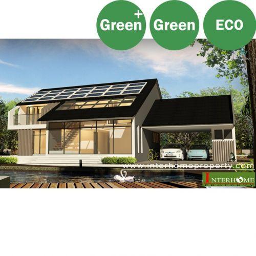 Spec Greenplus Green ECO