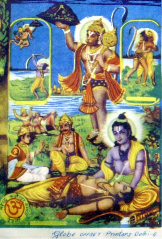 hindi essay on chhatrapati shivaji maharaj इस सवाल का जवाब आपको shivaji maharaj के hindi history में मिलेगा और आप जानेंगे कैसे एक इंसान कुर्मी यानि किसान जाति से होते हुए मुगलों,.