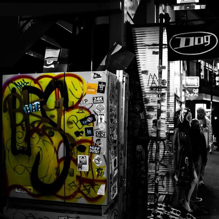 """""""Harajuku Graffiti"""" shot in Tokyo by Beren Davis"""
