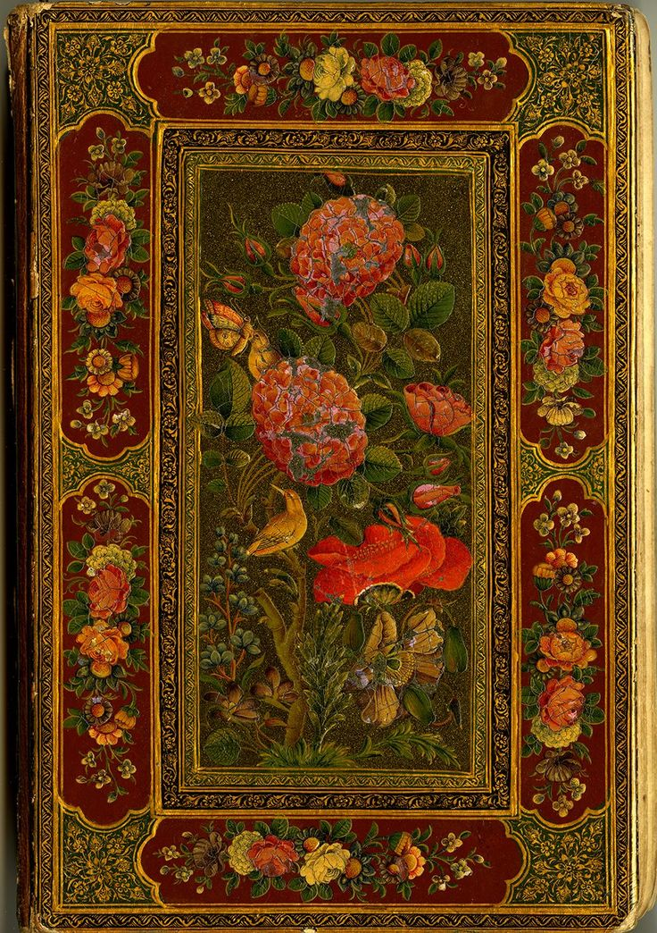"gazophylacium: "" Quran - Persia, ca. 1600. """