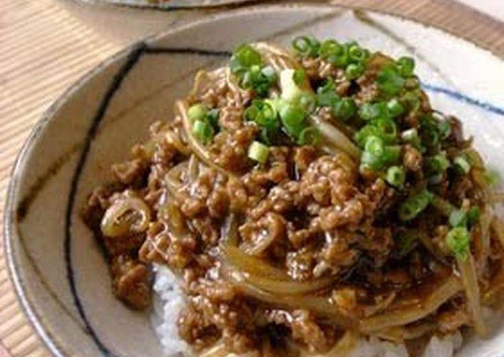 ground pork miso rice bowl w/spicy bean sprouts
