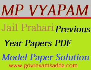 MP Vyapam Jail Prahari Previous Year Question Papers