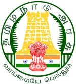 TNUSRB Admit Card 2015 – Sub Inspector Police Exam Call Letter Download