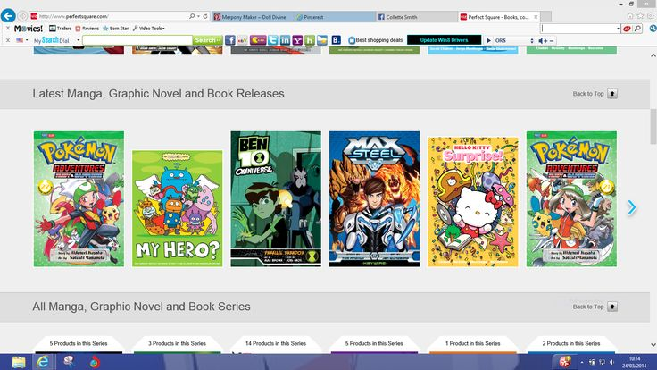 perfectsquare Graphic novel kids