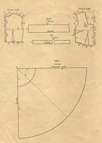 Платье из плотной шелковой ткани, прилегающей формы. Юбка - клеш. Бант из тафты с правой стороны прикреплен к краю выреза и продергивается через петлю слева. Пояс также из тафты.  Расход ткани - 4 м при ширине 70 см.