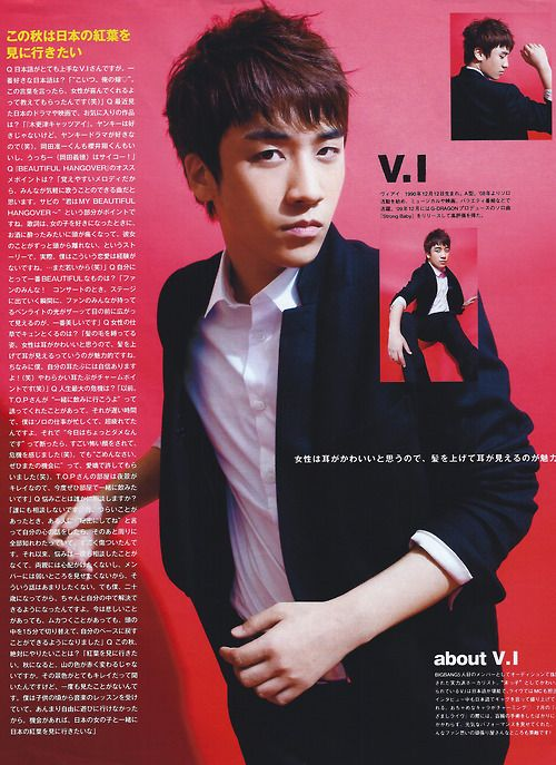 Seungri Japanese magazine: