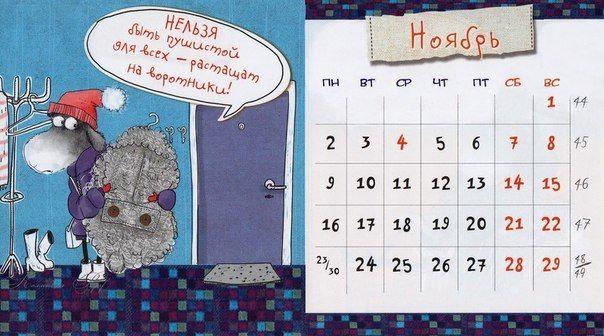 Производственный календарь армении на 2017 год