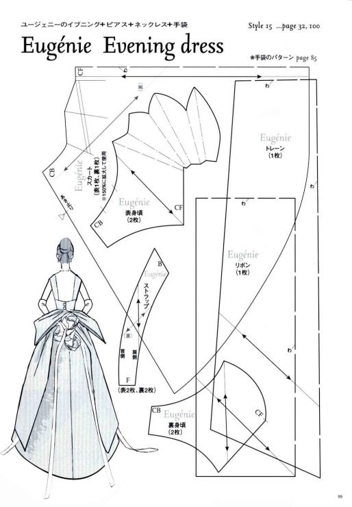 Eugenie Evening Dress Pattern - Page 1 of 3