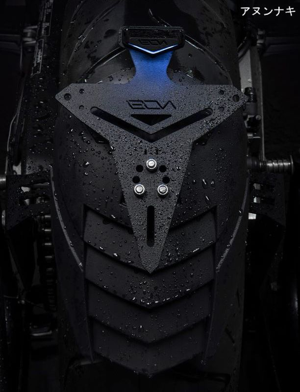 Splashguard superimposed with carbon fiber for Yamaha MT09-FZ09-FJ09-Tracer: http://anunaki-parts.com/en/yamaha-fz-09-mt-09/344-ecn-splashguard-mt09-fz09-fj09-tracer-yamaha-fz-09-mt-09.html
