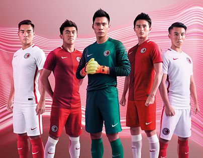 "Check out new work on my @Behance portfolio: ""NIKE - Hong Kong team kit"" http://be.net/gallery/45304983/NIKE-Hong-Kong-team-kit"