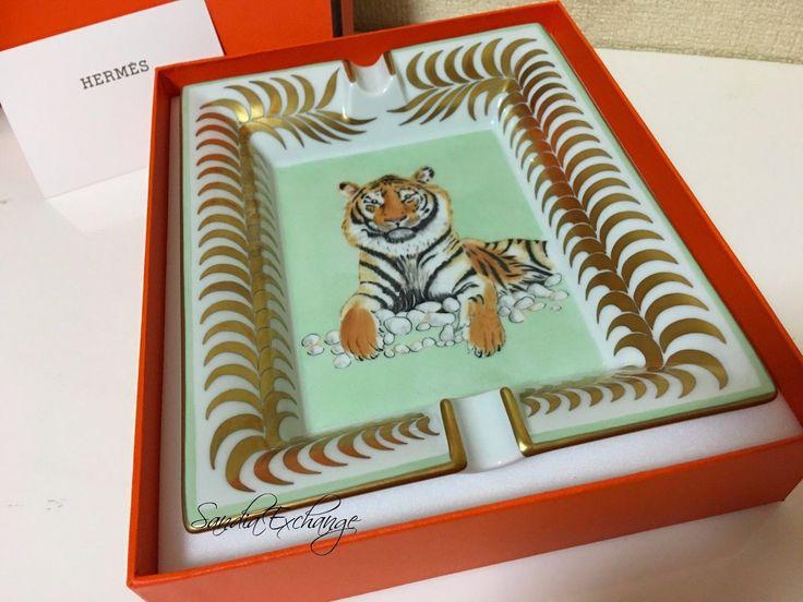 Hermes Ashtray Porcelain Tiger Royal Tigre Royal Gold Trim Authentic Rare!