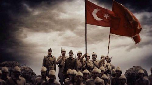 Türk bayrağı, Dünya'da uğruna en çok can verilmiş bayraktır.