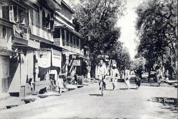 Old Postcard, Main Street, Pune, India