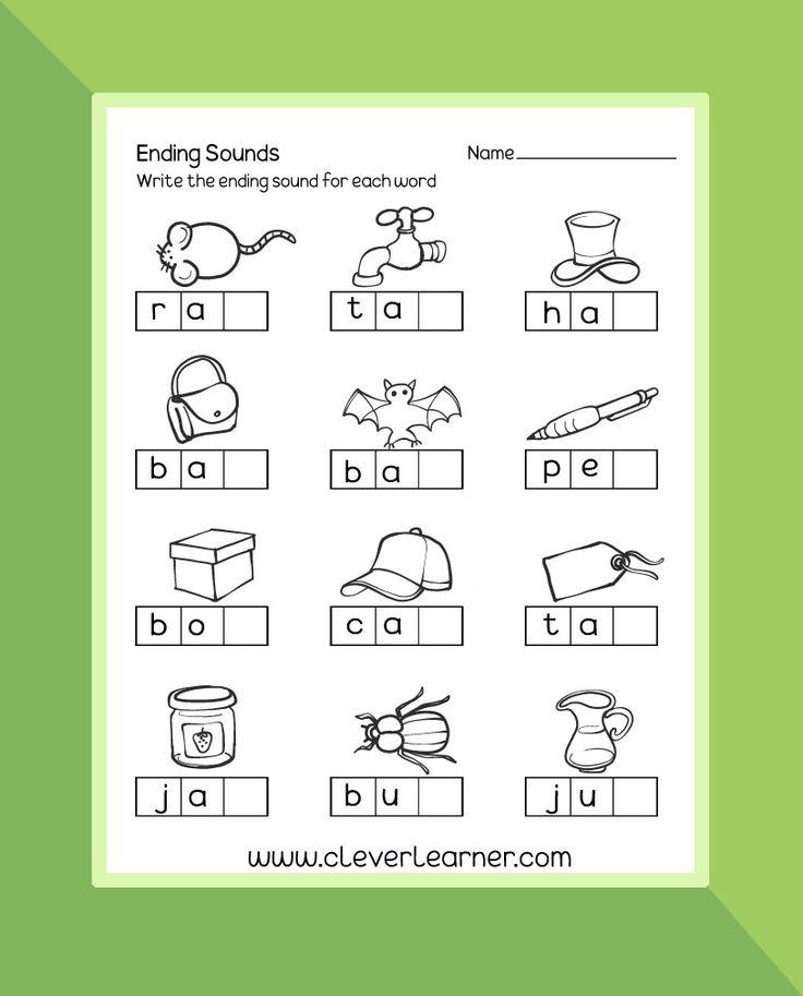 17 best letter sounds images on pinterest kindergarten center signs kinder garden and. Black Bedroom Furniture Sets. Home Design Ideas