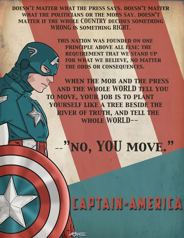 This is an awesome Captain America quote.