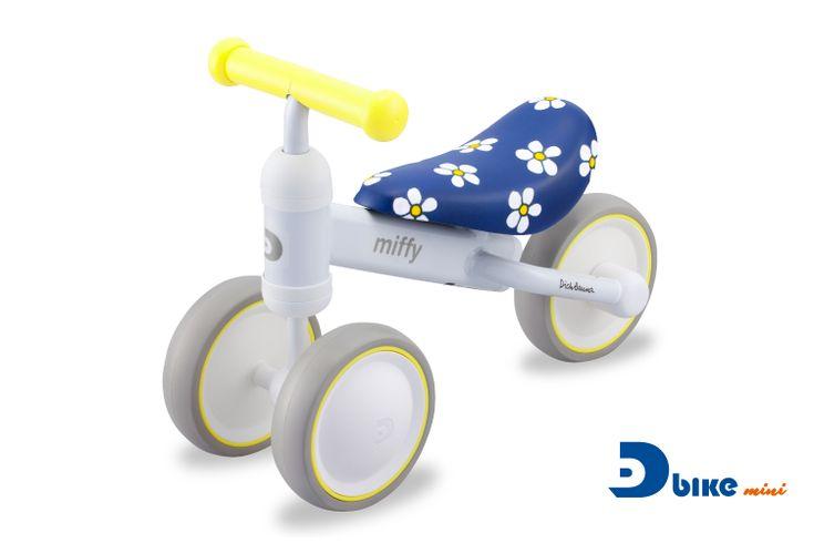 D-bike mini miffy / ディーバイクミニ ミッフィー   商品   子ども自転車、三輪車のアイデス
