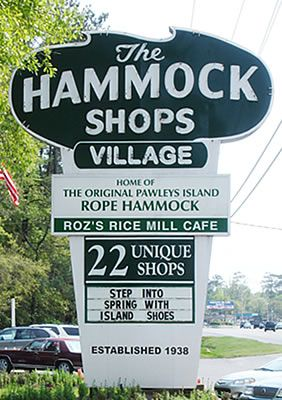 The historic Hammock Shops.  Need a place to stay in Pawleys Island?  Try Litchfield by the Sea - vacation rental at www.BeachAndGolfGetaway.com