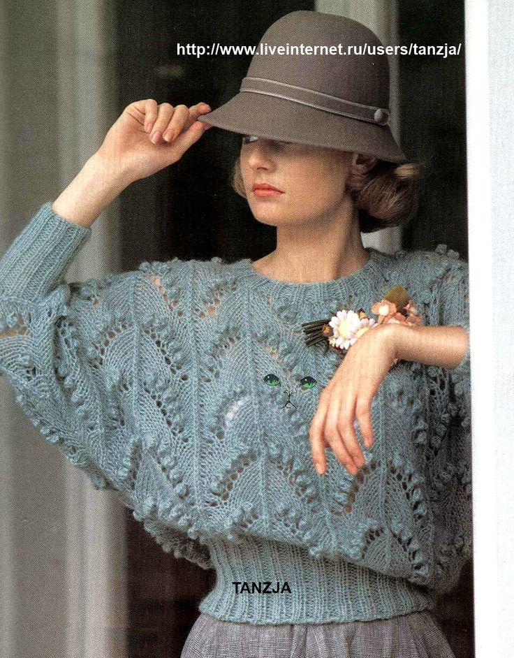 针织镂空蝙蝠衫----复古的新流行