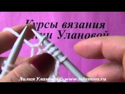 Рукав сверху вниз. Видео. Обсуждение на LiveInternet - Российский Сервис Онлайн-Дневников
