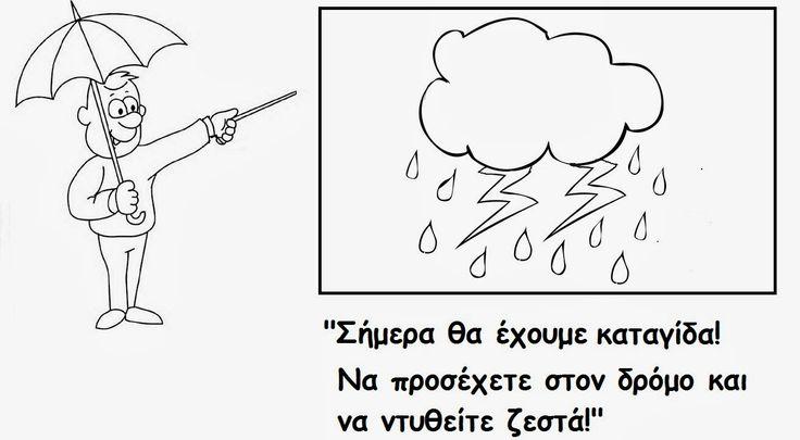 weatherman2.jpg (1304×718)