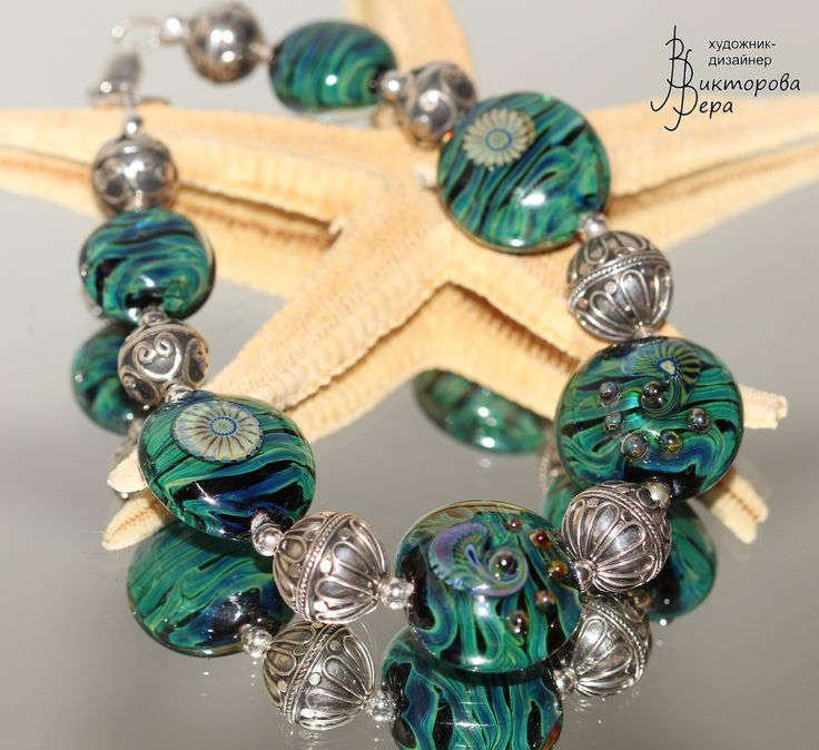 "Браслет ""Течение изумрудной реки"",Авторский лэмпворк Веры Викторовой, Серебро. bracelet ""During the emerald river"" , glass beads handmade by Vera Viktorova, sterling silver."
