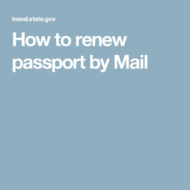 How to renew passport by Mail