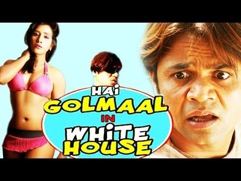 Hai Golmal In White House Full Movie (2016) | Hindi Comedy Movie | Vijay Raaz | Rajpal Yadav - YouTube