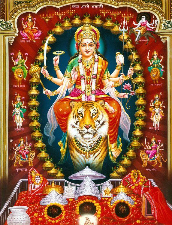 Nava Durga with Vaishno Devi (Reprint on Paper - Unframed))