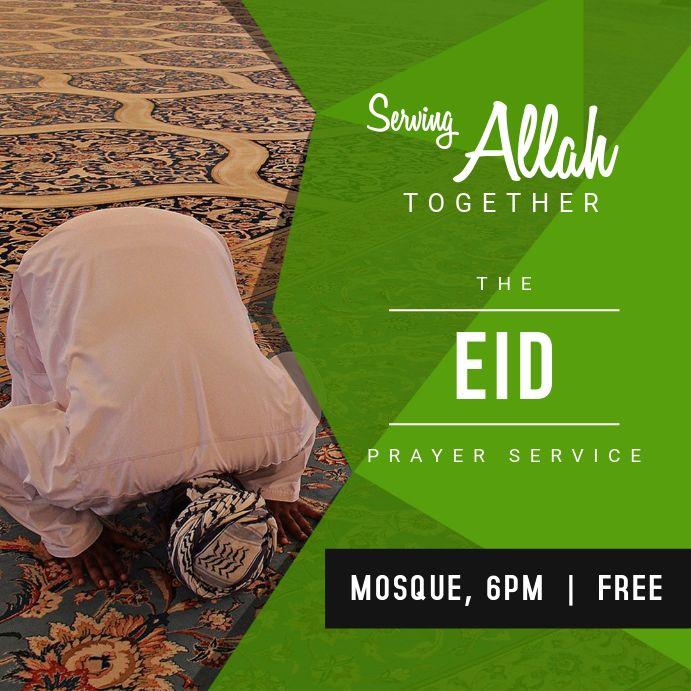 Eid Event Invitation Card Template Instagram Event Invitation Eid Card Template Card Template