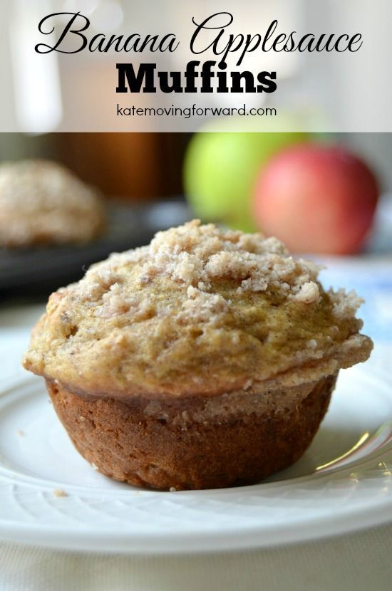 These healthy and easy muffins are perfect for using up day old bananas! Great to make ahead for breakfasts or snacks!
