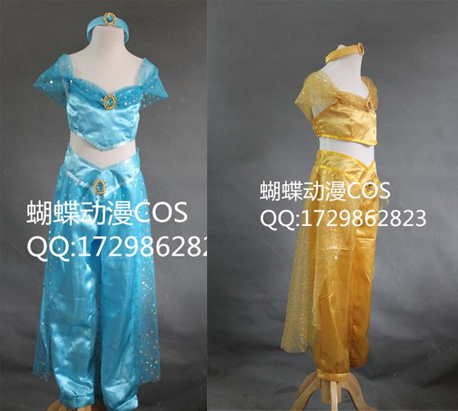2016 Custom Made Princess Jasmine Dress Party Wedding Women Cosplay Halloween Princess Jasmine Costume Adult(China (Mainland))