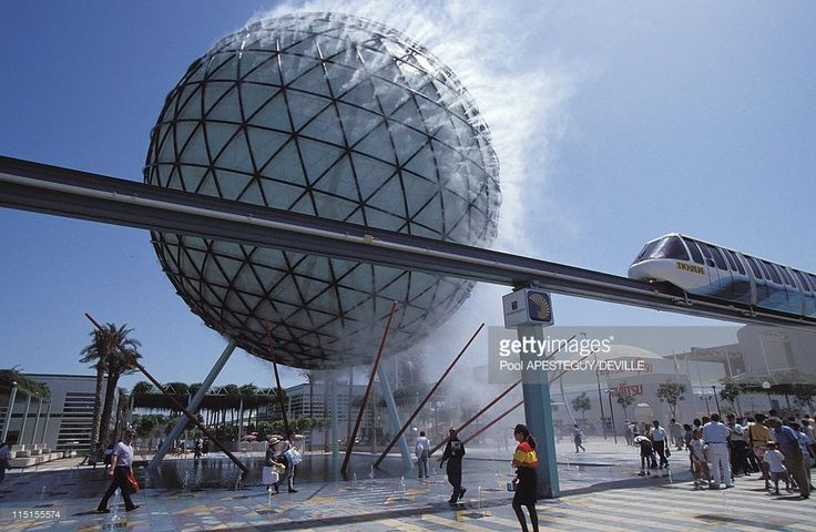 The world expo in Seville, Spain on April 25, 1992 - Climatic biosphere.