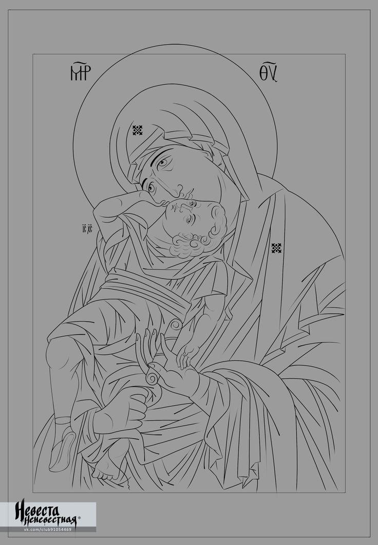 Образ Божией Матери «Взыграние»