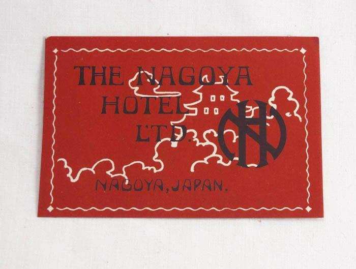 Luggage Label, 1920's, Nagoya Hotel, Ltd, Nagoya, Japan