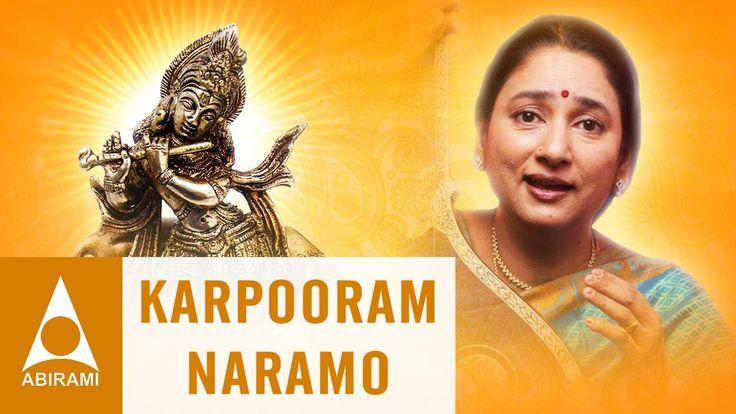 Karpooram Naramo - Subhashini Parthasarathy - Krishnan - Songs of Krishna - non stop krishna bhajans - best shri krishna bhajans - best lord krishna bhajans - krishna bhajans collection - krishna bhajans - krishna bhajan - radha krishna bhajans - krishna songs - krishna - lord krishna - radha krishna - bhajans - bhajan - lord krishna bhajans - bhajans of krishna - bhajan krishna - shri krishna bhajans - shri krishna bhajan - popular krishna bhajans - shree krishna bhajans - sri krishna…