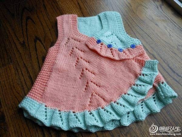 Перемешать Ткачество - детская юбка - Mint ~ ~ - ~ ~ блог Монетный двор